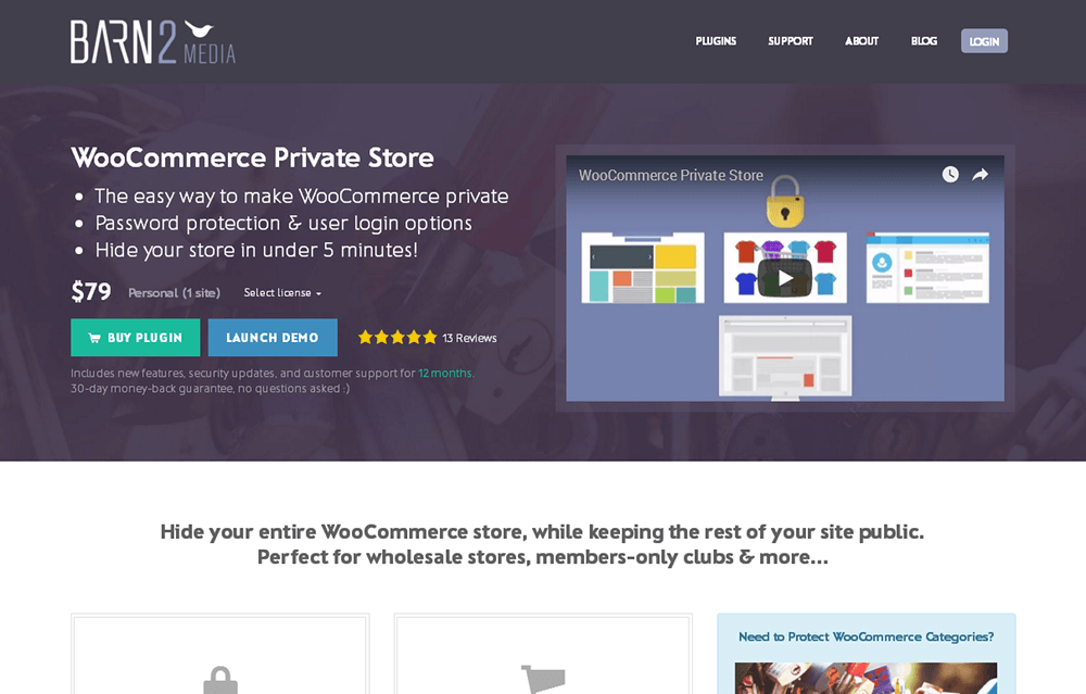WooCommerce Private Store